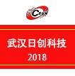 首届党建文化节